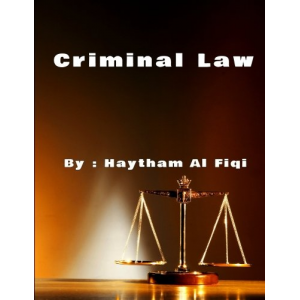 Criminal Law: International Criminal Police Organization