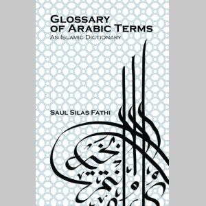 Glossary of Arabic terms: An Islamic dictionary