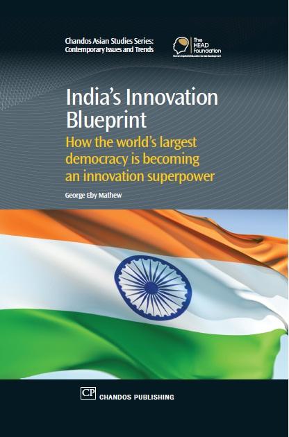 India's Innovation Blueprint
