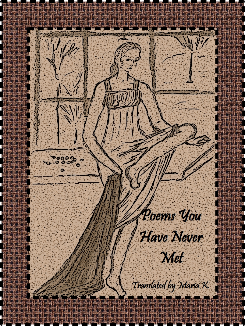 Poems You Have Never Met