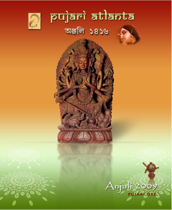 Anjali - Sharodiya 2009