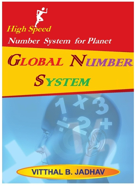 GLOBAL  NUMBER SYSTEM : High Speed Number System for Planet