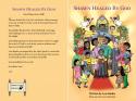 Shawn Healed By God
